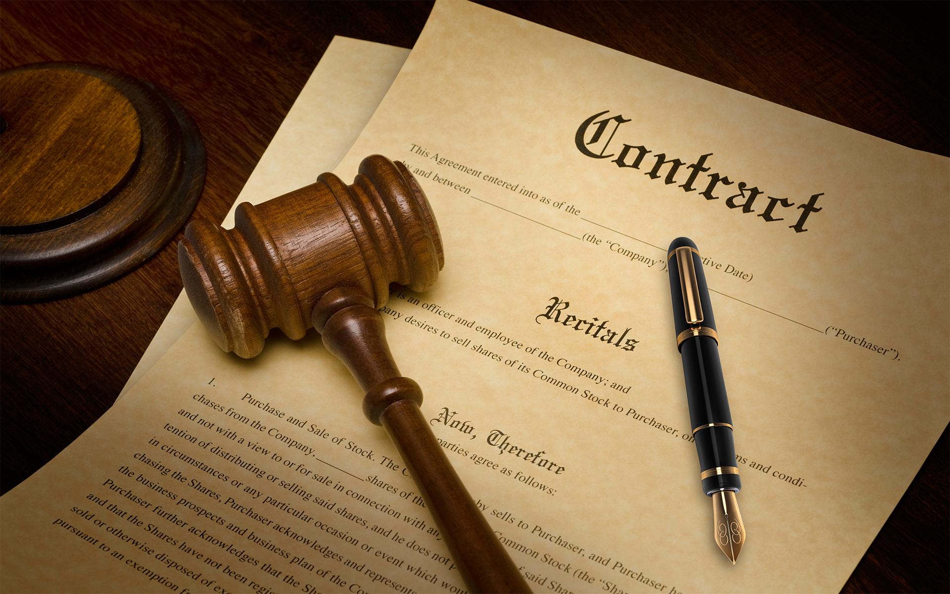 Neispunjena ugovorna obaveza