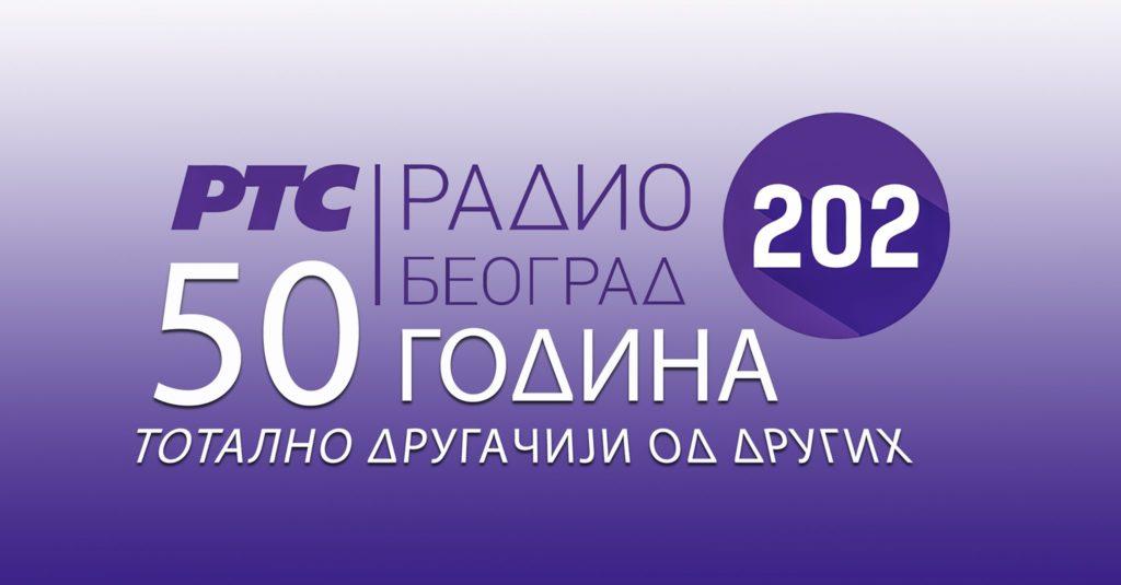 Radio 202 proslavlja 50. rođendan