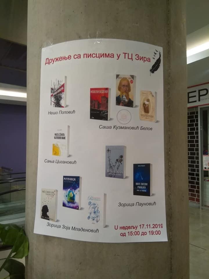 """Druženje sa piscima, početak – TC Zira"""""""